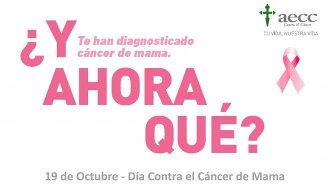 Ruth Lorenzo cantará en Hellín el día 19 de octubre para colaborar en la lucha contra el Cáncer de Mama