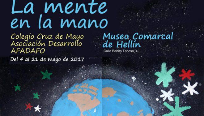 Exposición del taller de pintura del Colegio Cruz de Mayo, la Asociación Desarrollo y Asociación AFADAFO