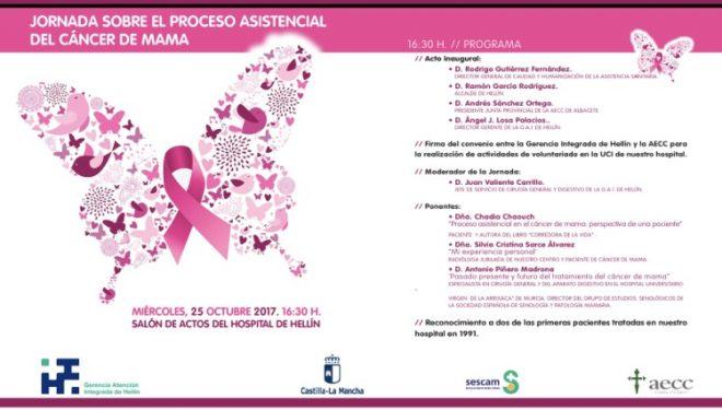 Jornada sobre el proceso asistencial del cáncer de mama
