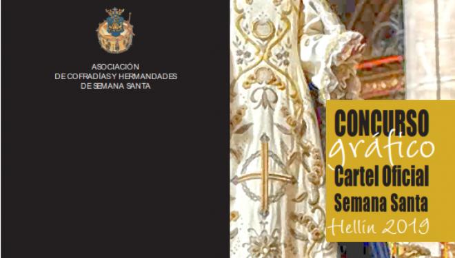 Plazo de admisión para participar en el Concurso Gráfico del cartel oficial de la Semana Santa