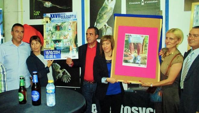 Presentación de los carteles de la XXVII Media Maratón Ciudad de Hellín y la IV Carrera Solidaria