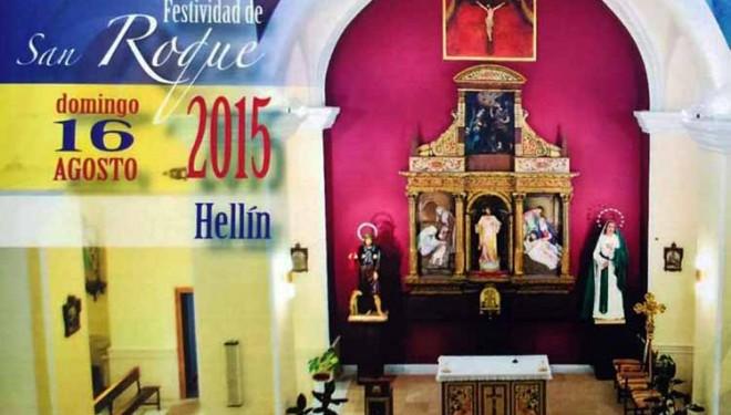 Fiestas en el barrio de San Roque