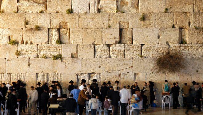 El Muro de las Lamentaciones (I)