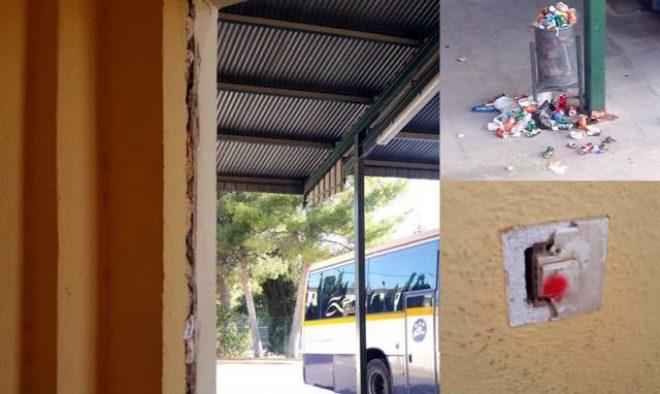 Estación de Autobuses de Hellín / EFDH.