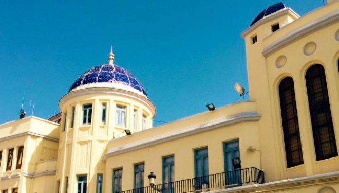 El Ayuntamiento inicia la distribución del libro TIERRA LLANA
