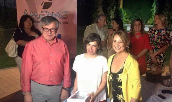 Celia Álvarez recogiendo el premio / EFDH.