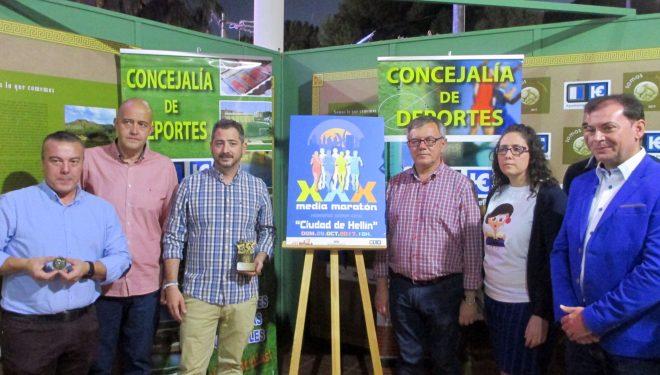 """Presentado el cartel oficial de la Media Maratón """"Honorio Soria Cifo"""""""