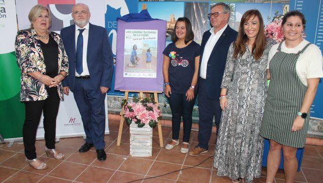 Presentación del cartel de la Carrera Solidaria en beneficio de ASPRONA