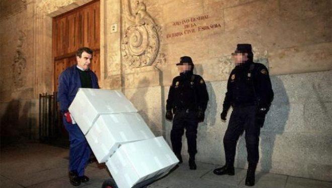 El Archivo de Salamanca