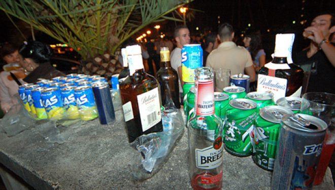 """La Asociación DUAL alerta del """"elevado riesgo"""" de las fiestas populares en el consumo de alcohol adolescente"""