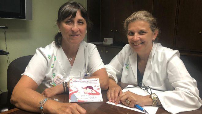 El Hospital de Hellín se adhiere a la campaña a favor de la lactancia materna