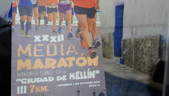 """Presentado el cartel de la XXXII Media Maratón Ciudad de Hellín """"Honorio Cifo"""""""