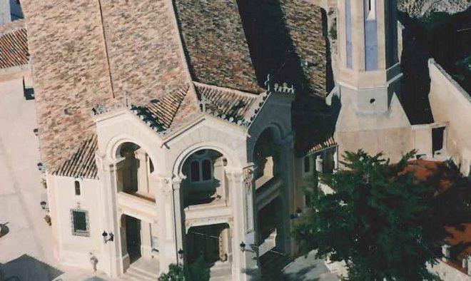 Iglesia del Rosario.