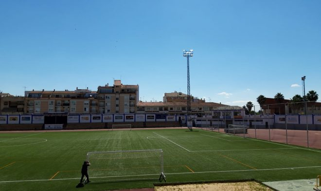 Complejo Deportivo de Santa Ana