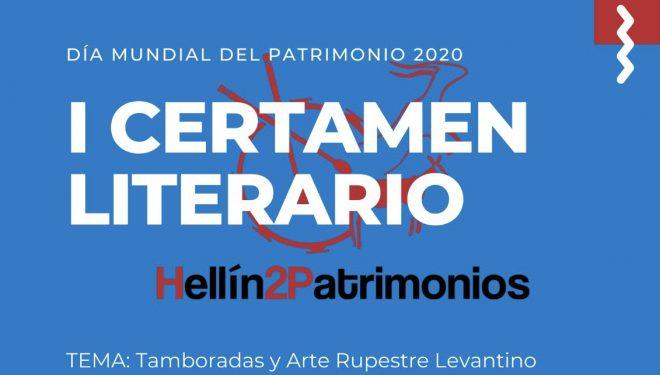 """Nuevo Certamen Literario """"Hellín2Patrimonios"""""""