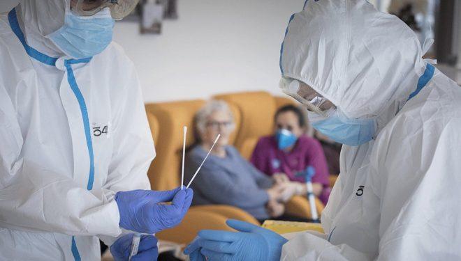 Anecdotario pandémico