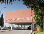 """La Gerencia de Atención Integrada de Hellín avanza en su proyecto de Hospital Verde, reforzando la estrategia """"Papel 0"""""""